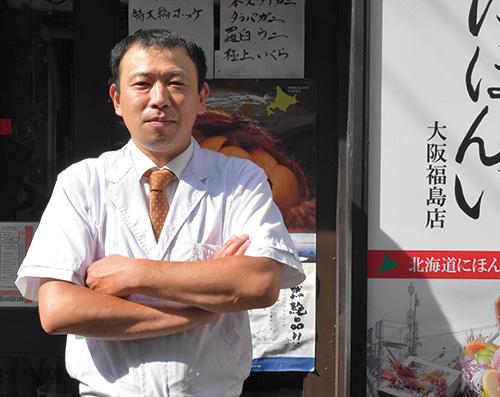 2016年入社 北海道海鮮にほんいち 福島店 料理長